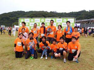 マツヤマお城下リレーマラソン2015