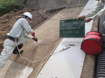 県営基幹水利施設ストックマネジメント事業機能保全計画策定
